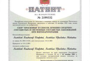 2003-02-27-p1