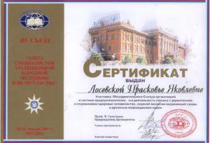 2007-01-30-s
