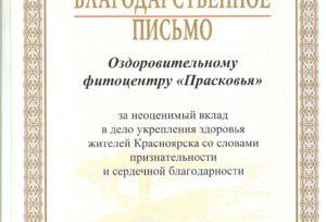 2009-11-bp