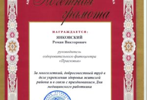 2010-pg
