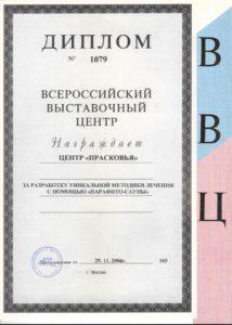 2001-11-29-d