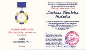 2005-08-26-pz