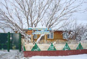 Фитоцентр в Шушенском зимой