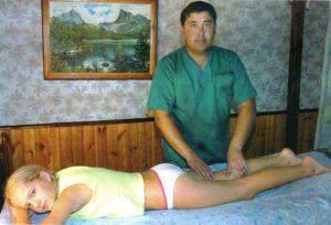 Сегментарный оздоровительный массаж