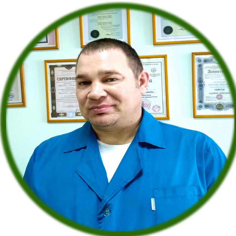 Кунгуров Михаил